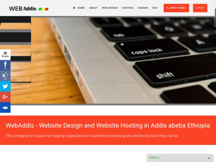 webaddis