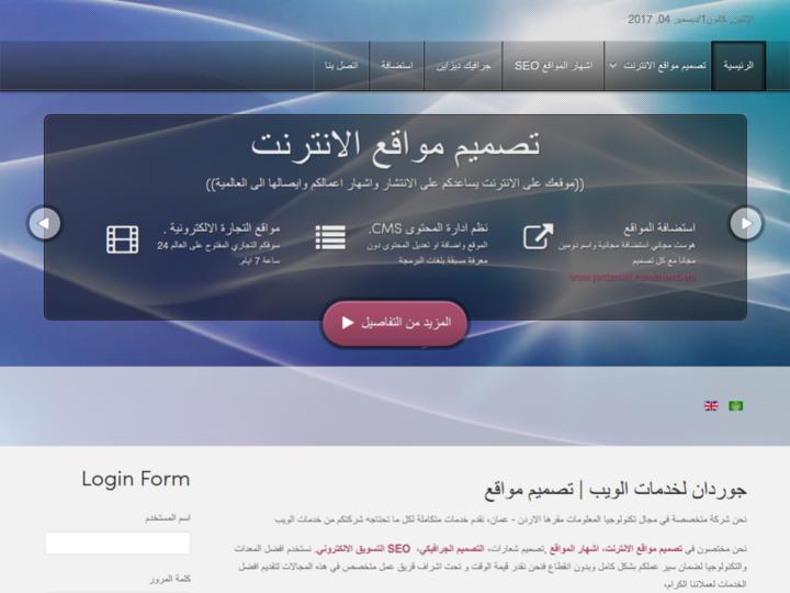Jordan Web Services