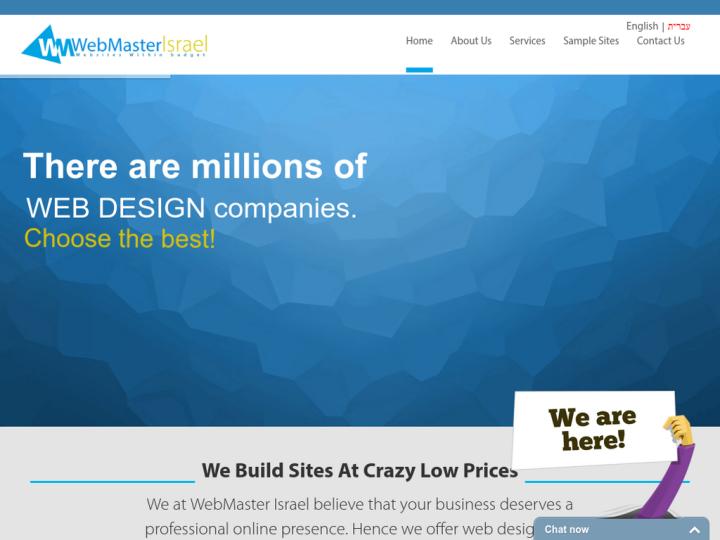 Web Master Israel