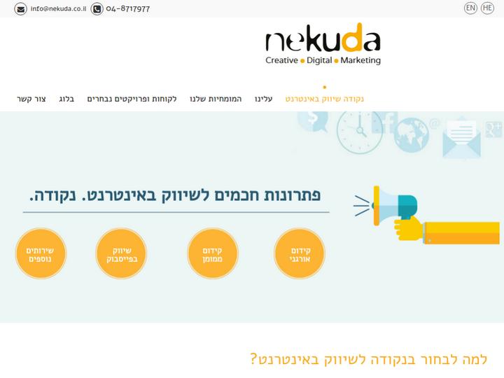 Nekuda Web Solutions
