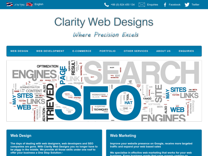 Clarity Web Designs