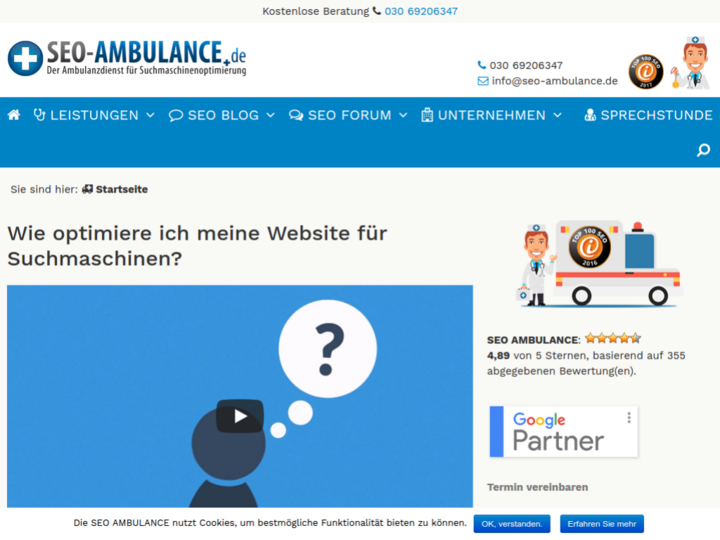 SEO AMBULANCE