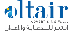 Altair Advertising