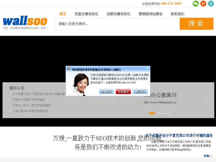 Shanghai million Network Technology