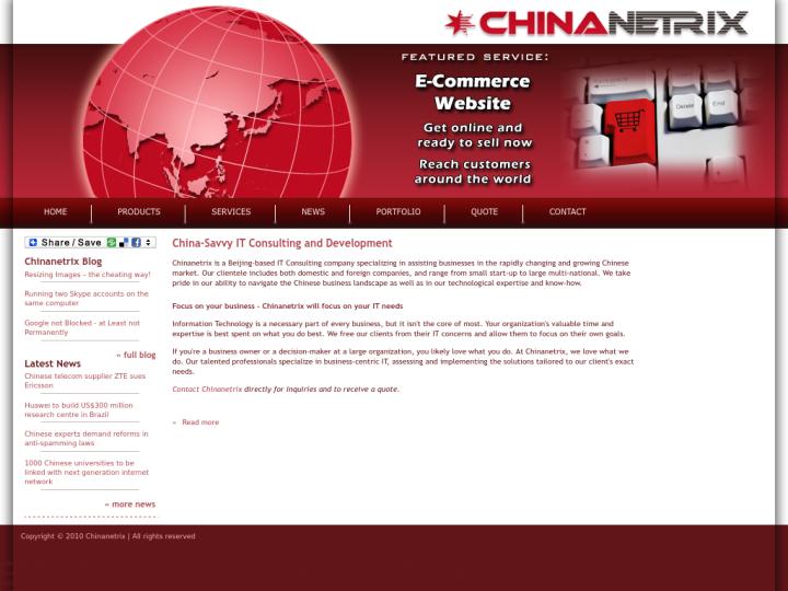 China Netrix