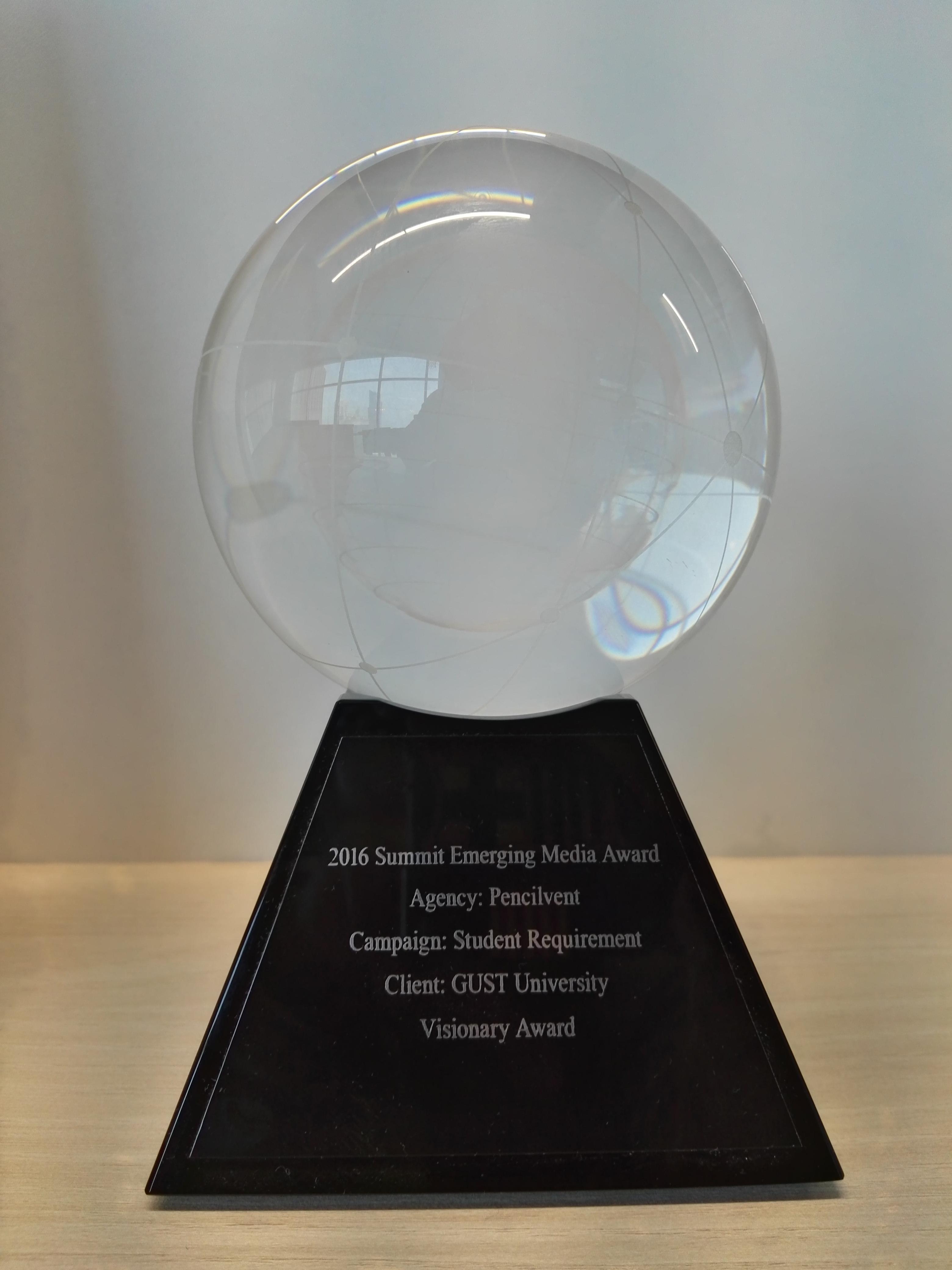 Emerging Media Award
