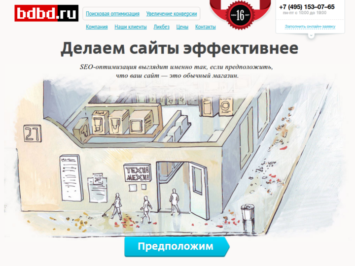 bdbd.ru