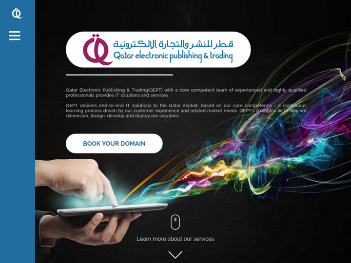Qept-qatar
