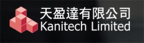 HongKong web design Logo design - kanitech Limited