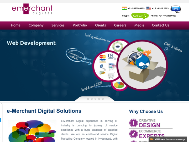 E-Merchant Digital Solutions