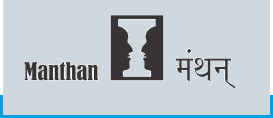Manthan online4education