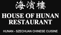 House Of Hunan Restaurant