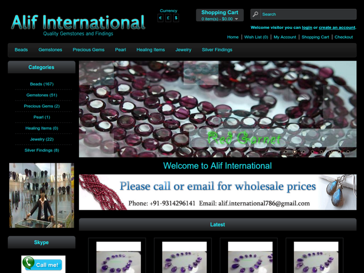 Alif International