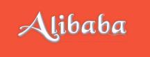Alibaba Hookah Bar