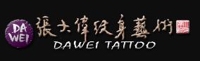 Dawei Zhang Tattoo Artist