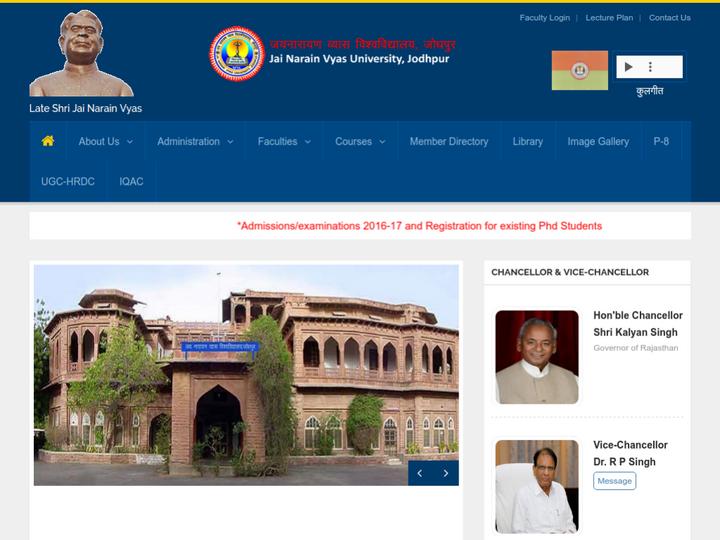 Department of Management Studies, Jai Narain Vyas University, Jodhpur