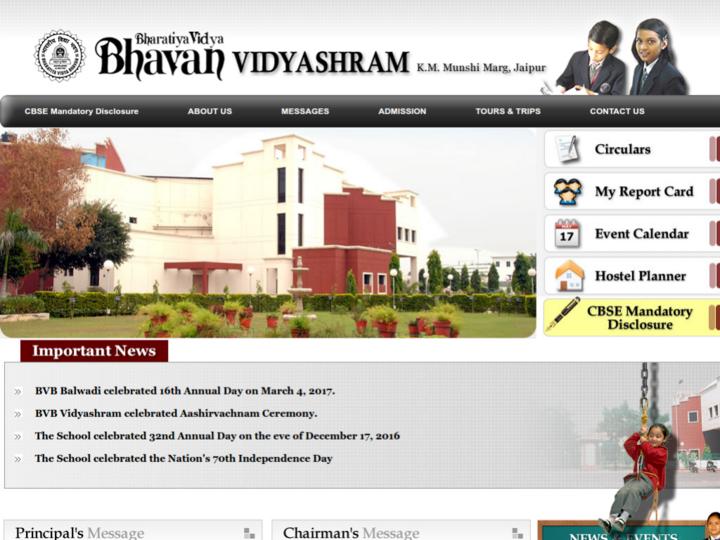 Bharatiya Vidya Bhawan's Vidyashram