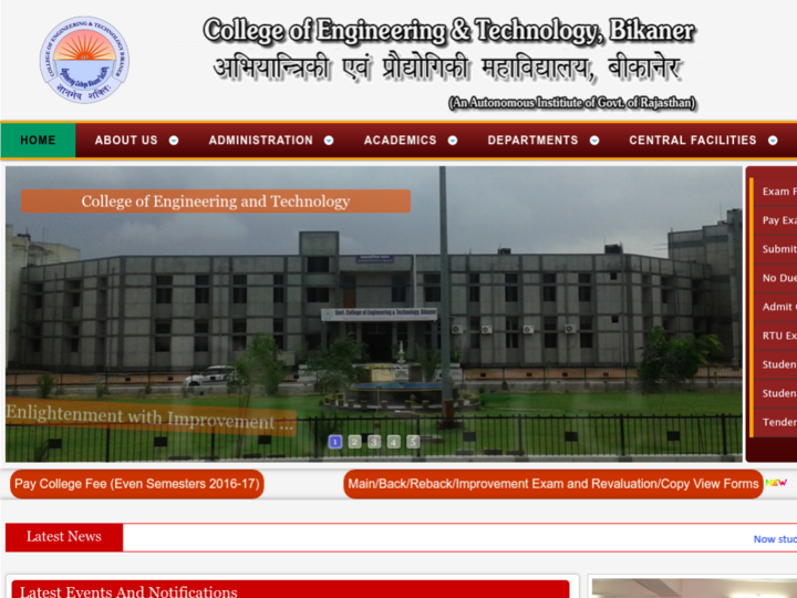 Government College of Engineering and Technology, Bikaner